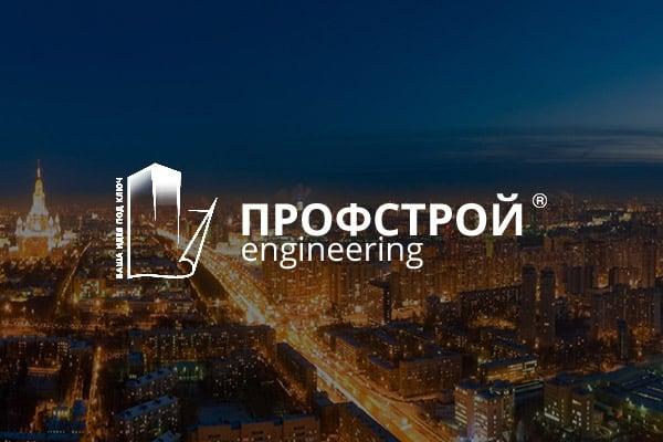 Транспортное обслуживание и эксплуатация зданий