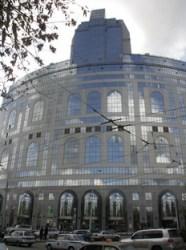 Здание ОАО «РЖД»